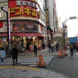 Gay dating tokyo